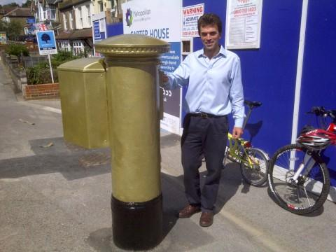 One of the golden post boxes around the UK