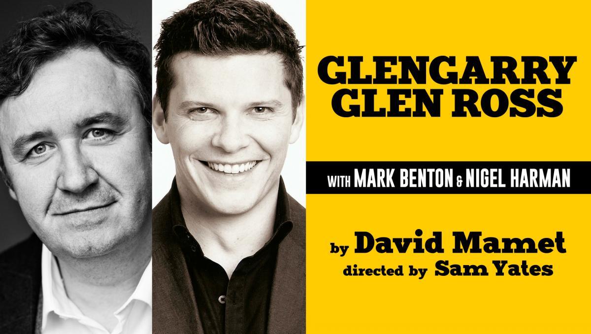 glengarry glen ross free