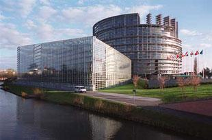 The European Parliament building Strasbourg